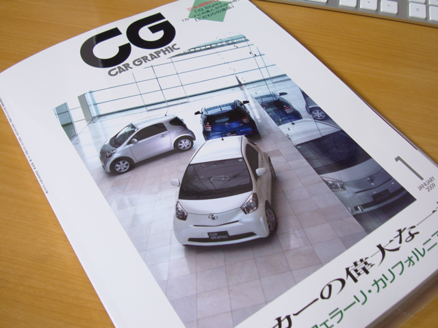 CAR GRAPHICの写真